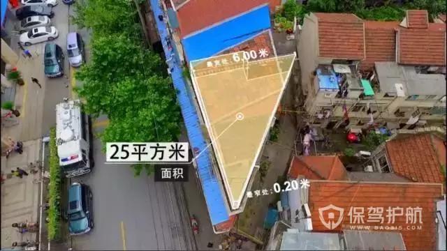 上海大齡姑娘從不做家務,睡覺要和父母一起睡,家里生活困難