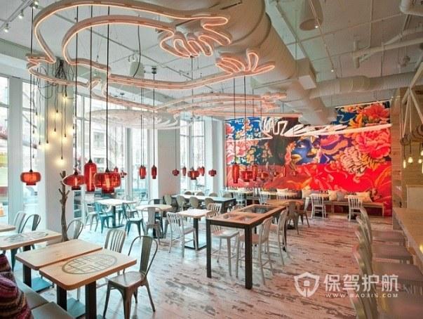 日式简约工业风餐厅装修效果图