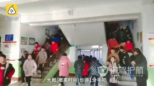 唐山小学90秒疏散 学校每月都会进行逃生演练