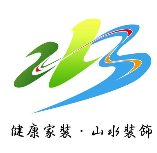 天津市山水装饰工程有限公司