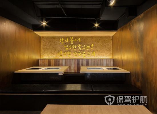 韩式工业风格烧烤店包厢装修效果图
