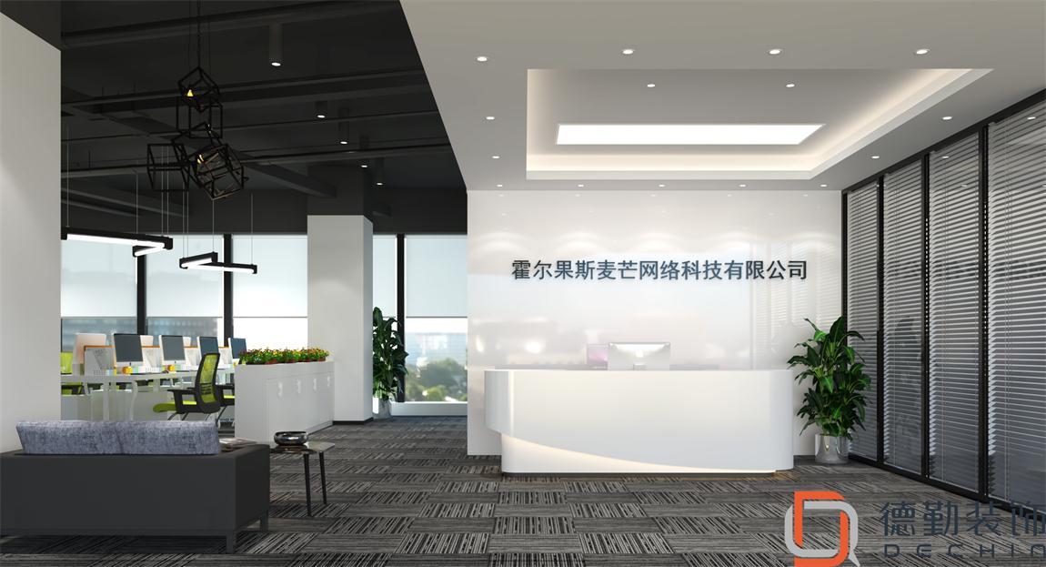 长虹科技大厦办公室装修