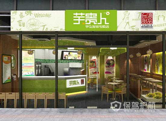 网红甜品店门头设计 网红甜品店招牌设计方案