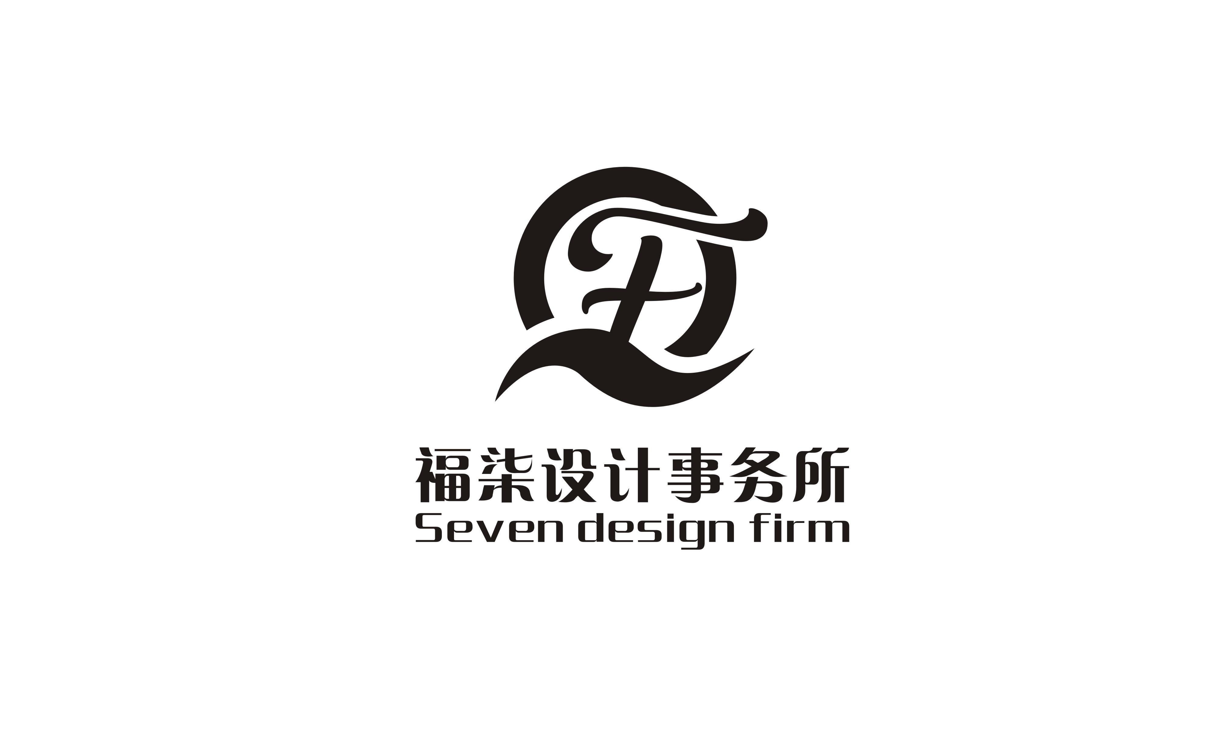 东莞市福柒装饰设计有限公司