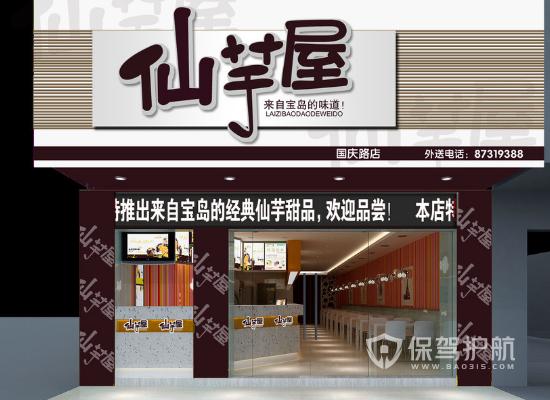 奶茶店門頭如何設計招牌,奶茶店門頭招牌設計注意事項