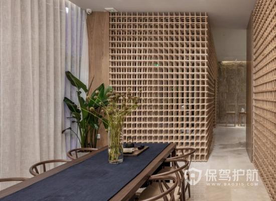 日式风格美容机构招待区装修效果图