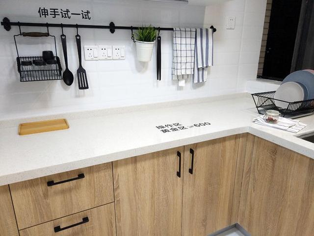 5㎡小廚房如何裝修最大利用?這幾個細節敲好,烹飪得心應手