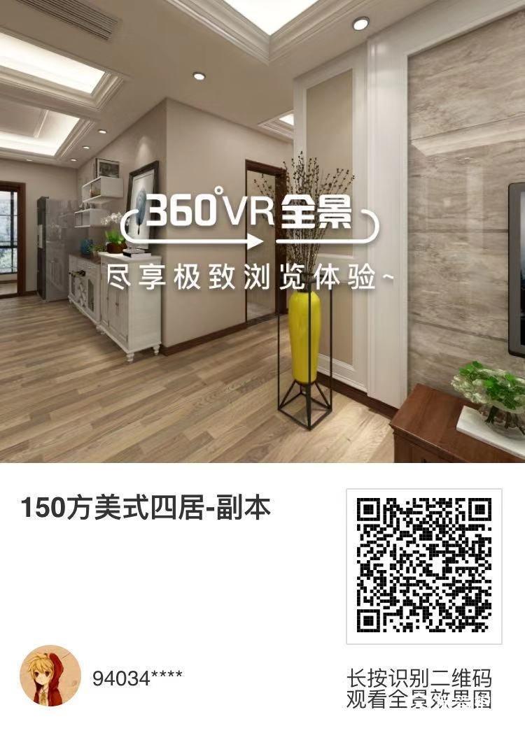 微信图片_20200107181047.jpg