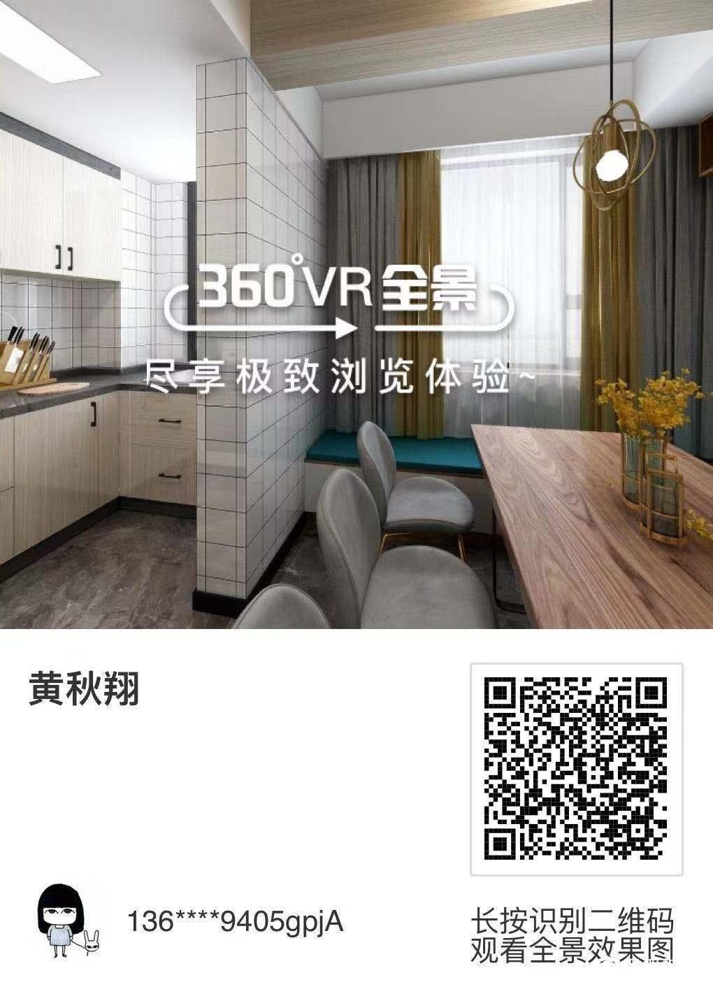 微信图片_20200107160536.jpg