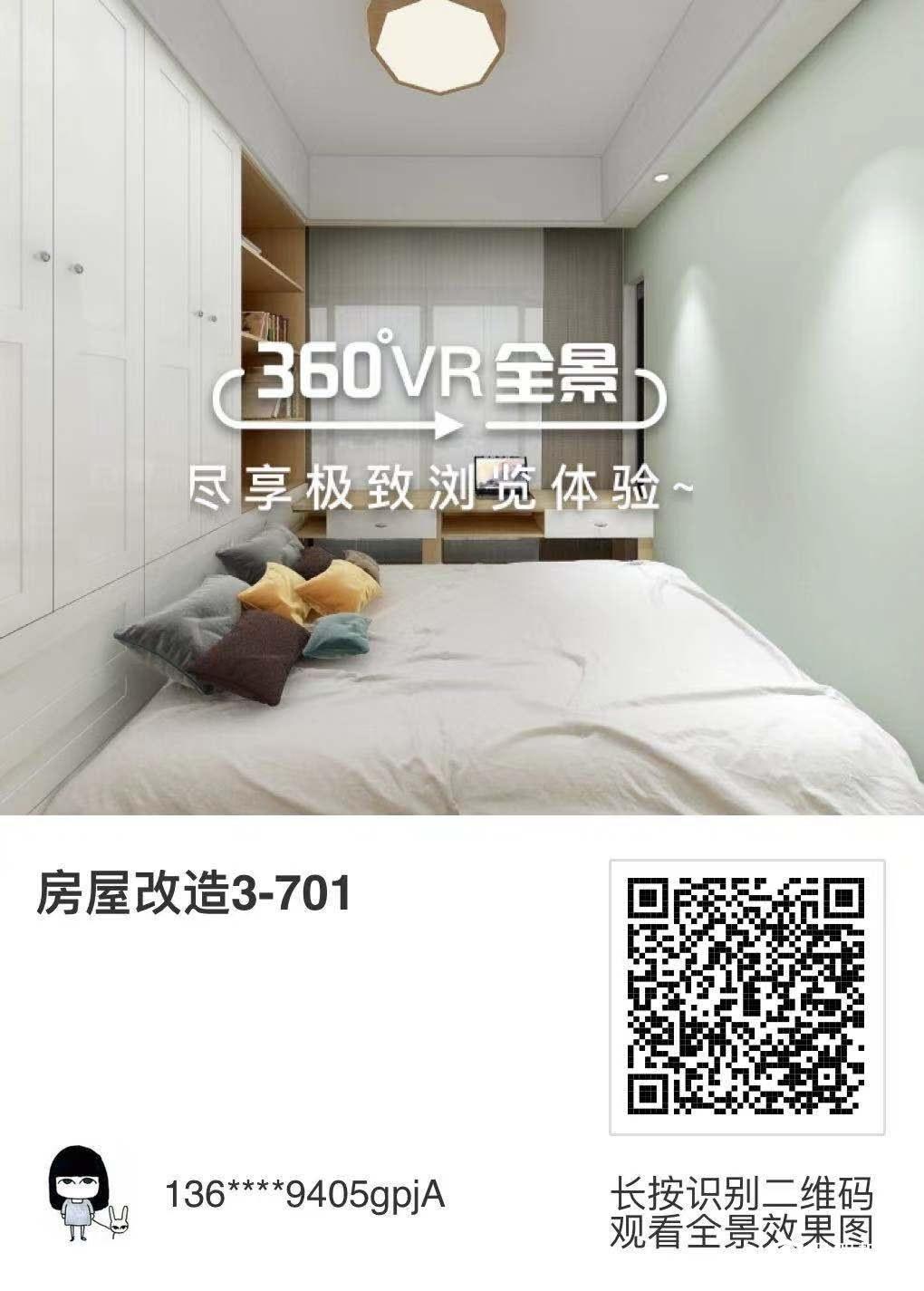 微信图片_20200107160639.jpg