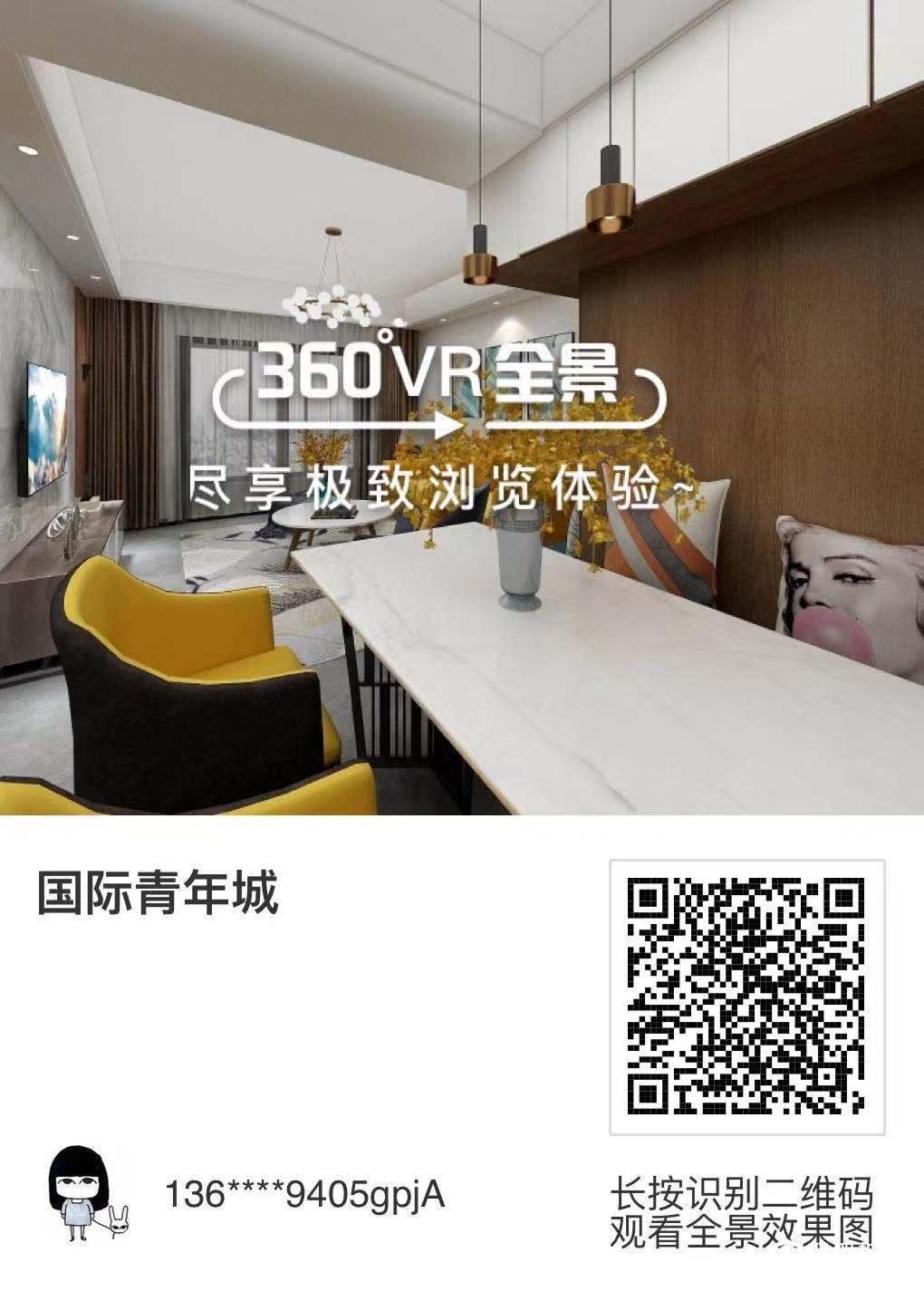 微信图片_20200107160610.jpg