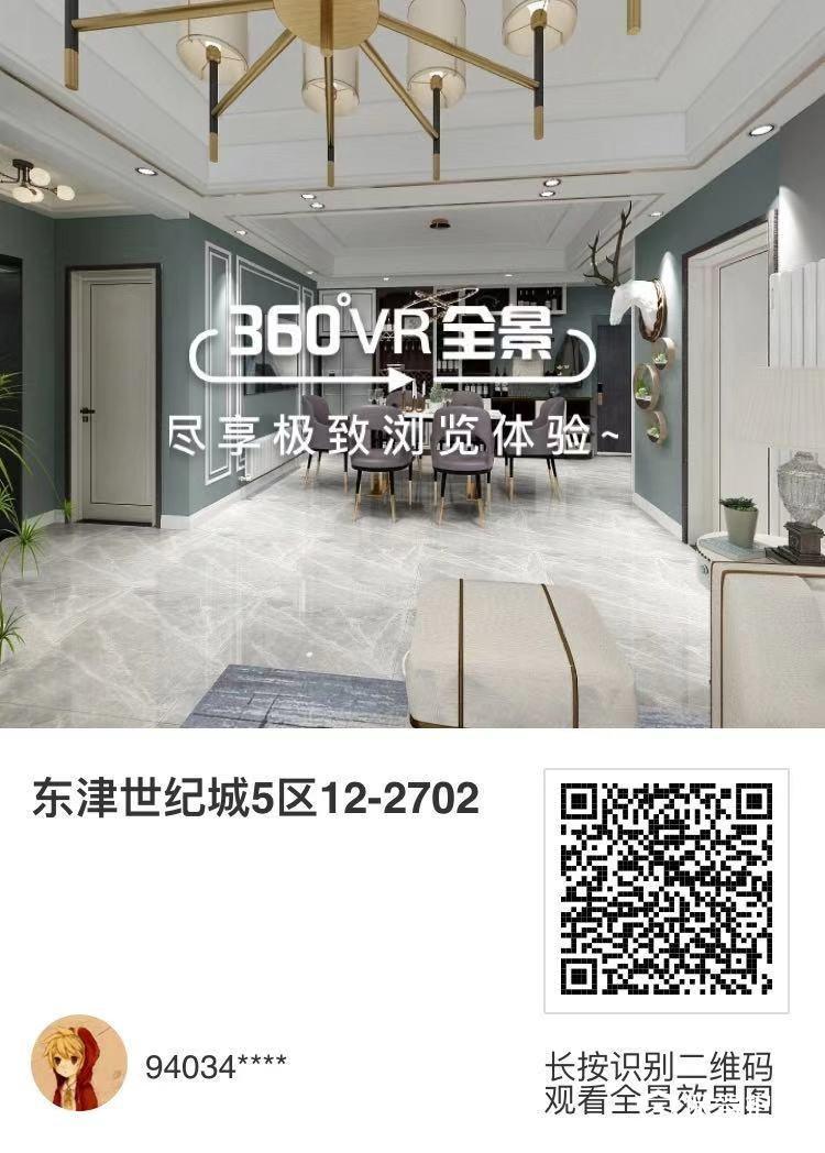 微信图片_20200107180540.jpg