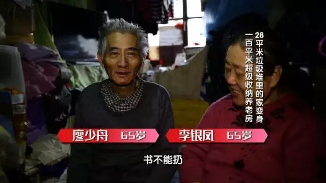 小伙花11万为萍水相逢的老人爆改垃圾房,网友:老人亏了