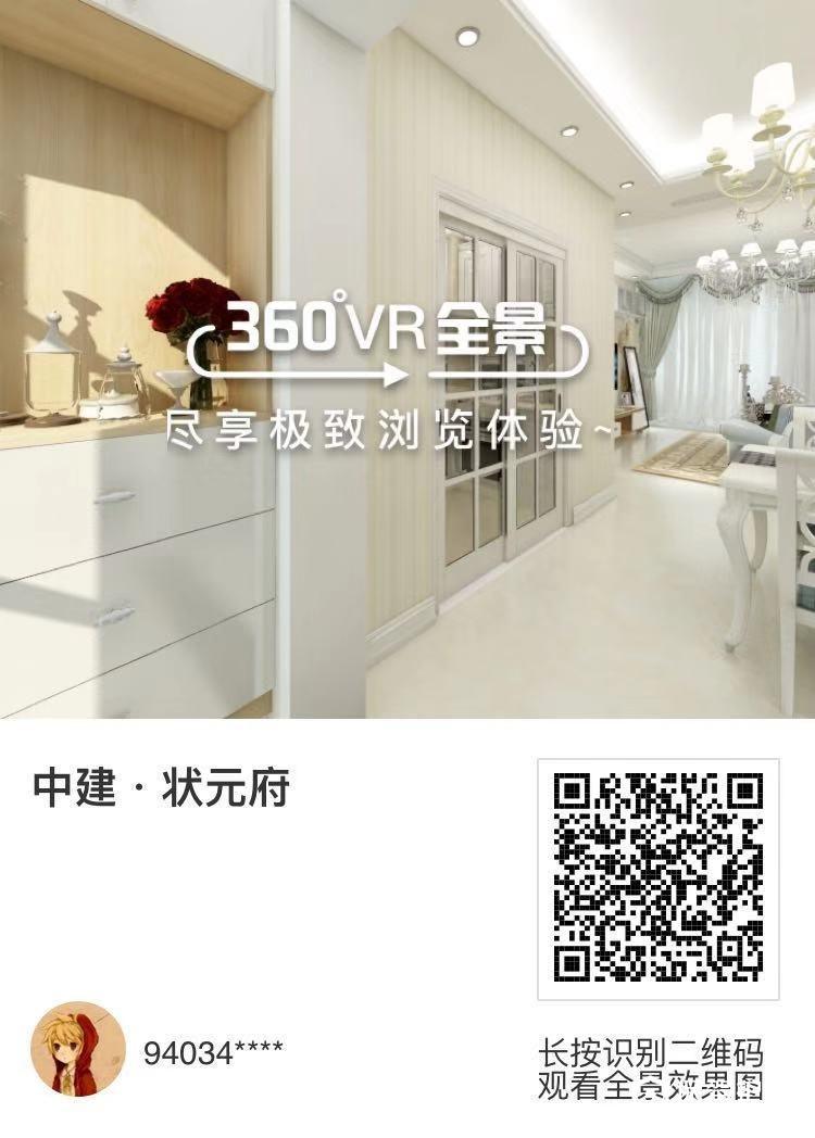 微信图片_20200107181036.jpg