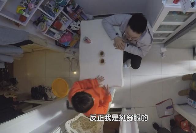 北京一居室,衣服曬過道,房間雜亂,40㎡小戶型裝修改造后變超大五居
