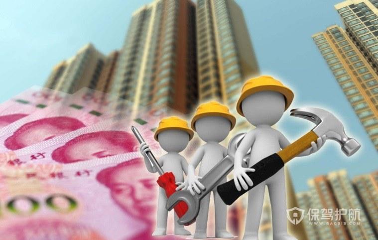 房屋维修基金的用途是什么?房屋维修基金的用途是什么?