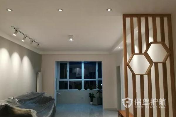 家庭灯饰组合效果图-保驾护航装修网