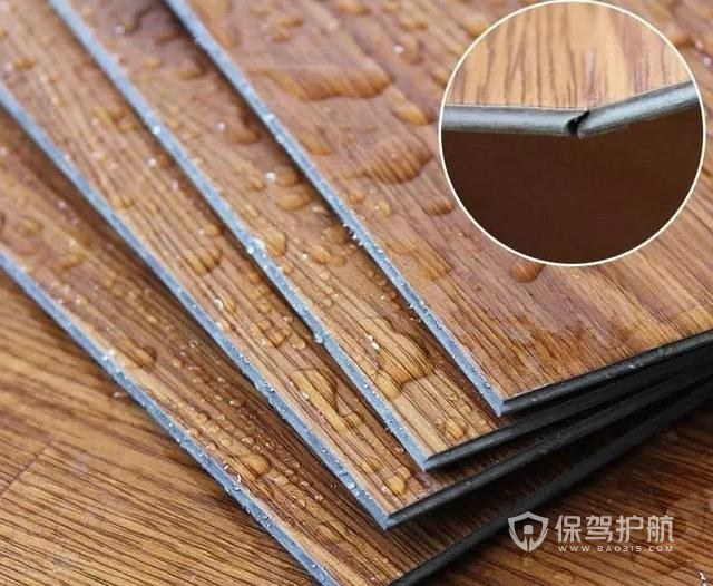 实木地板贵还难保养,国外都用这种地板,天然环保还耐用