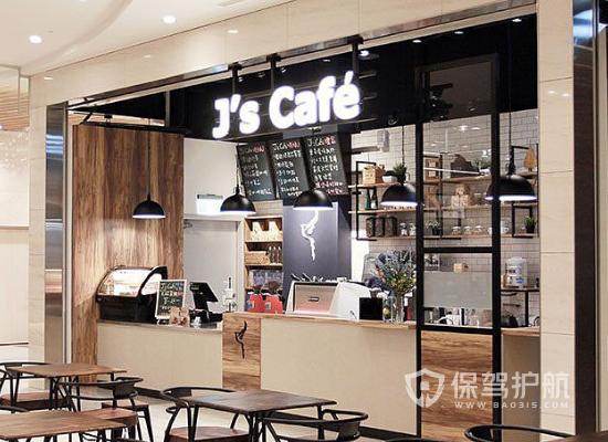 简约工业风格咖啡店收银台装修效果图