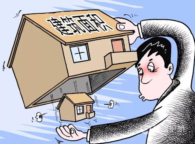 2020年关于房屋面积怎么算?测量房屋面积怎么收费?