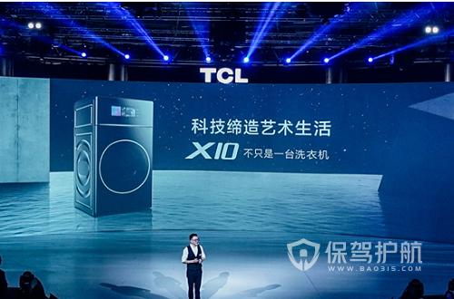 """TCL集团拟更名""""TCL科技"""" 准确反映公司业务范围和经营情况"""