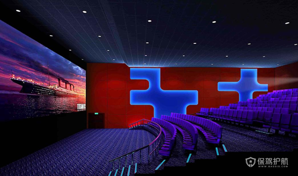 美式简约高端电影院装修效果图