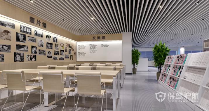 现代日式创意图书馆装修效果图