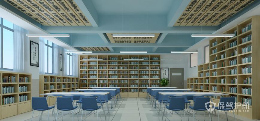 英式简约风图书馆装修效果图