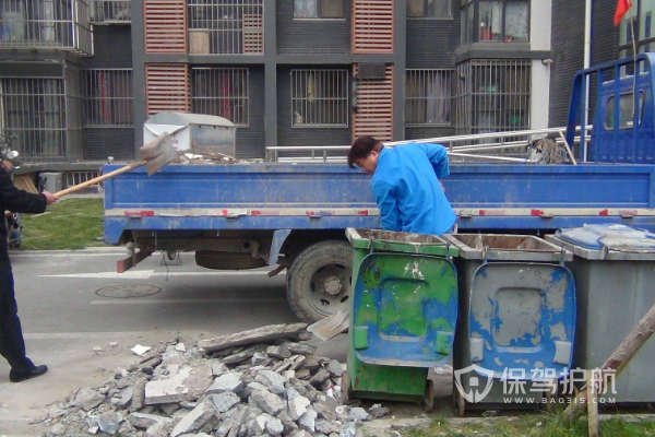 裝修清理垃圾要多少錢?裝修垃圾如何清理?