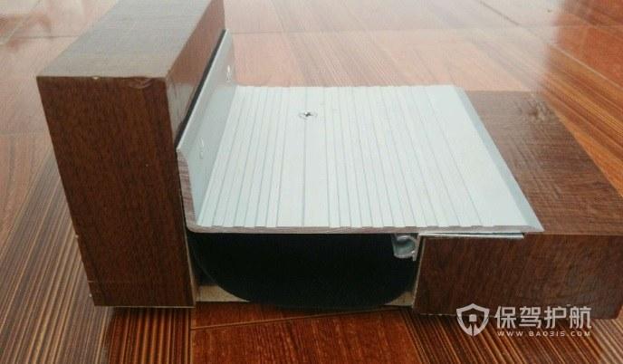 室内地面变形缝做法-保驾护航