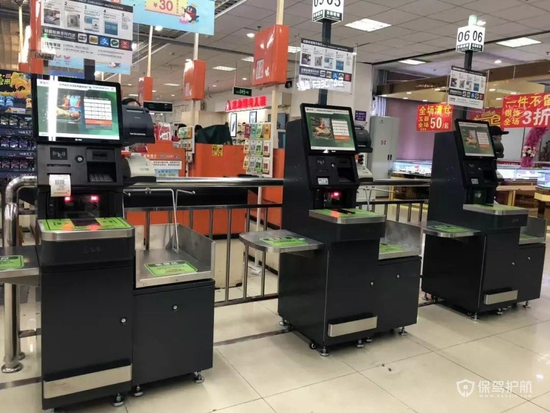 超市收银台摆放位置讲究 超市收银台商品怎么摆放?