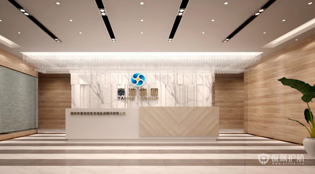 后现代风格办公室前台装修效果图