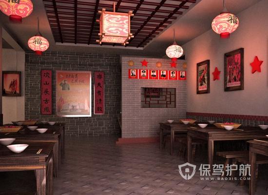 复古中式风格饭店灯光设计效果图