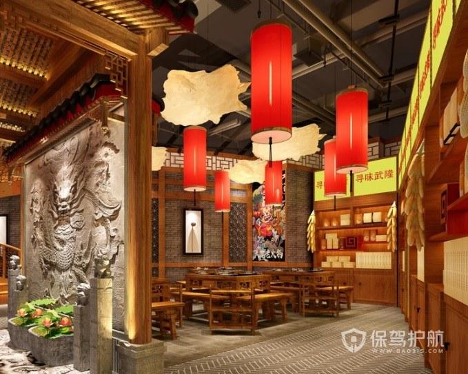 中式火鍋店豪華隔斷墻雕刻裝修效果圖…