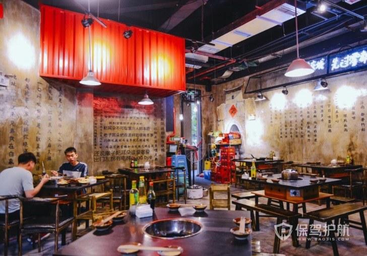 重庆火锅店创意文字墙面装修效果图