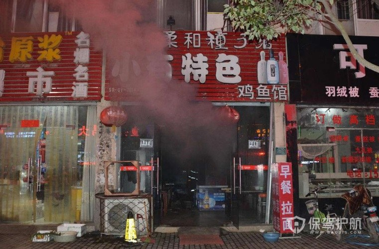 无油烟的餐饮有哪些? 无油烟小吃店怎么办营业执照?