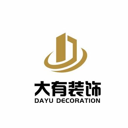喀什大有裝飾工程有限責任公司