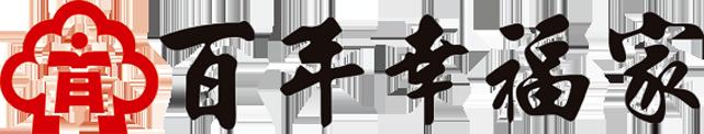 镇江百年装饰有限公司