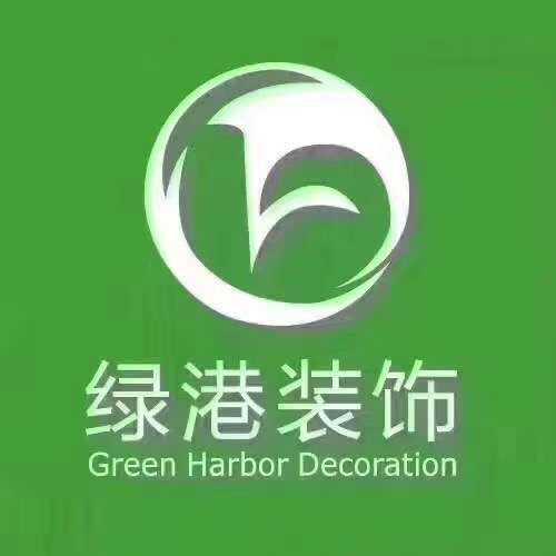 沈阳匠心绿港装饰工程有限公司