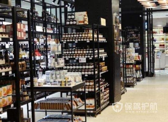 126平米中式风格超市商品架装修效果…