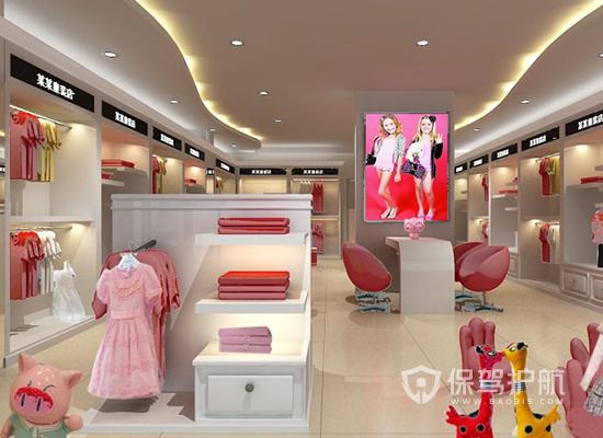 69平米时尚简约风格童装店装修效果图…