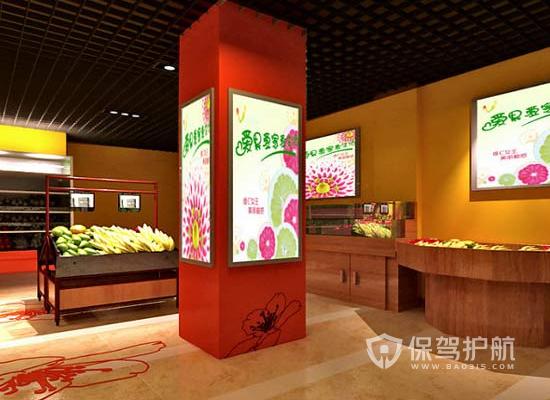 95平米简约风格水果超市装修效果图