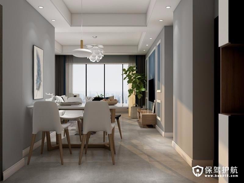 天朗美域现代简约风格二居室装修效果图
