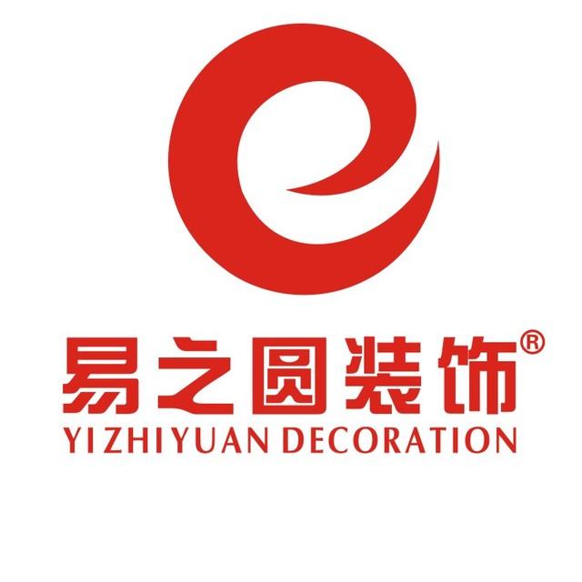 南京易之圆装饰工程有限公司