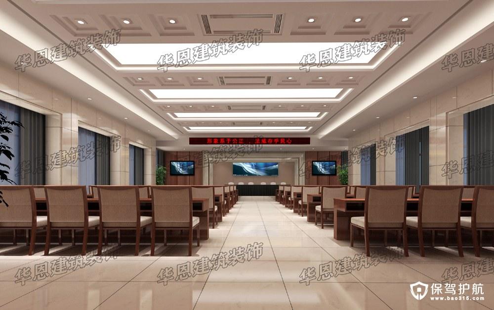 检察院封闭式办公楼装饰装修效果图