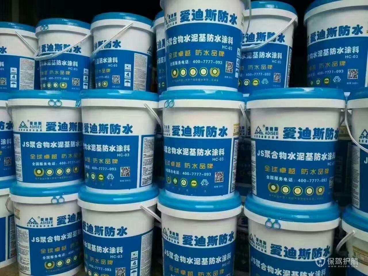 什么叫水泥基防水涂料?有什么特点?施工步骤有哪些?