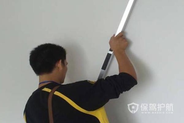 墙壁验收-保驾护航装修网