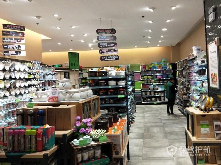 超市如何裝修吸引消費者? 超市裝修預算清單