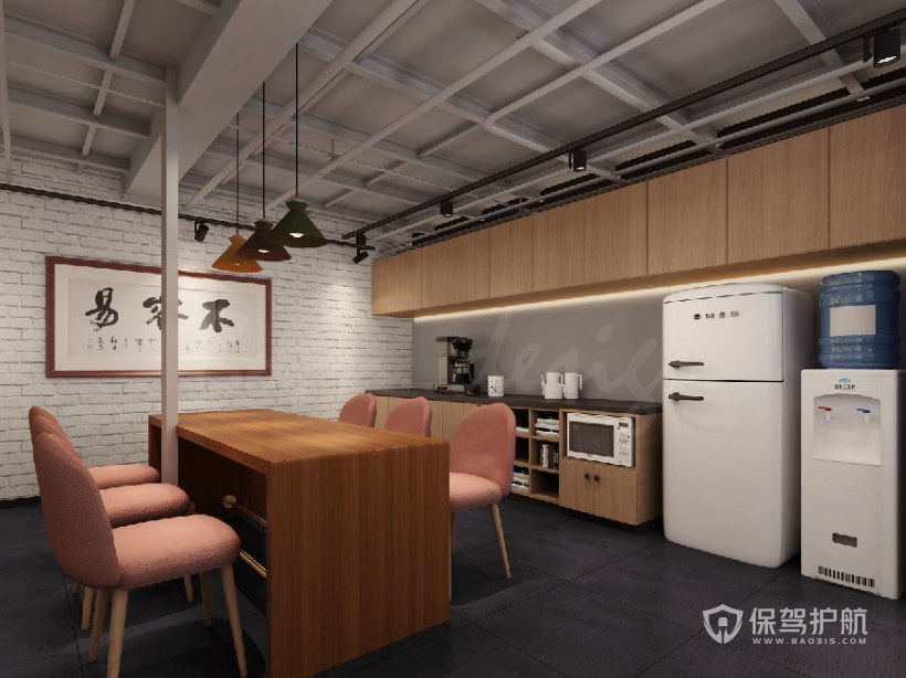 现代工业风格公司茶水区装修效果图