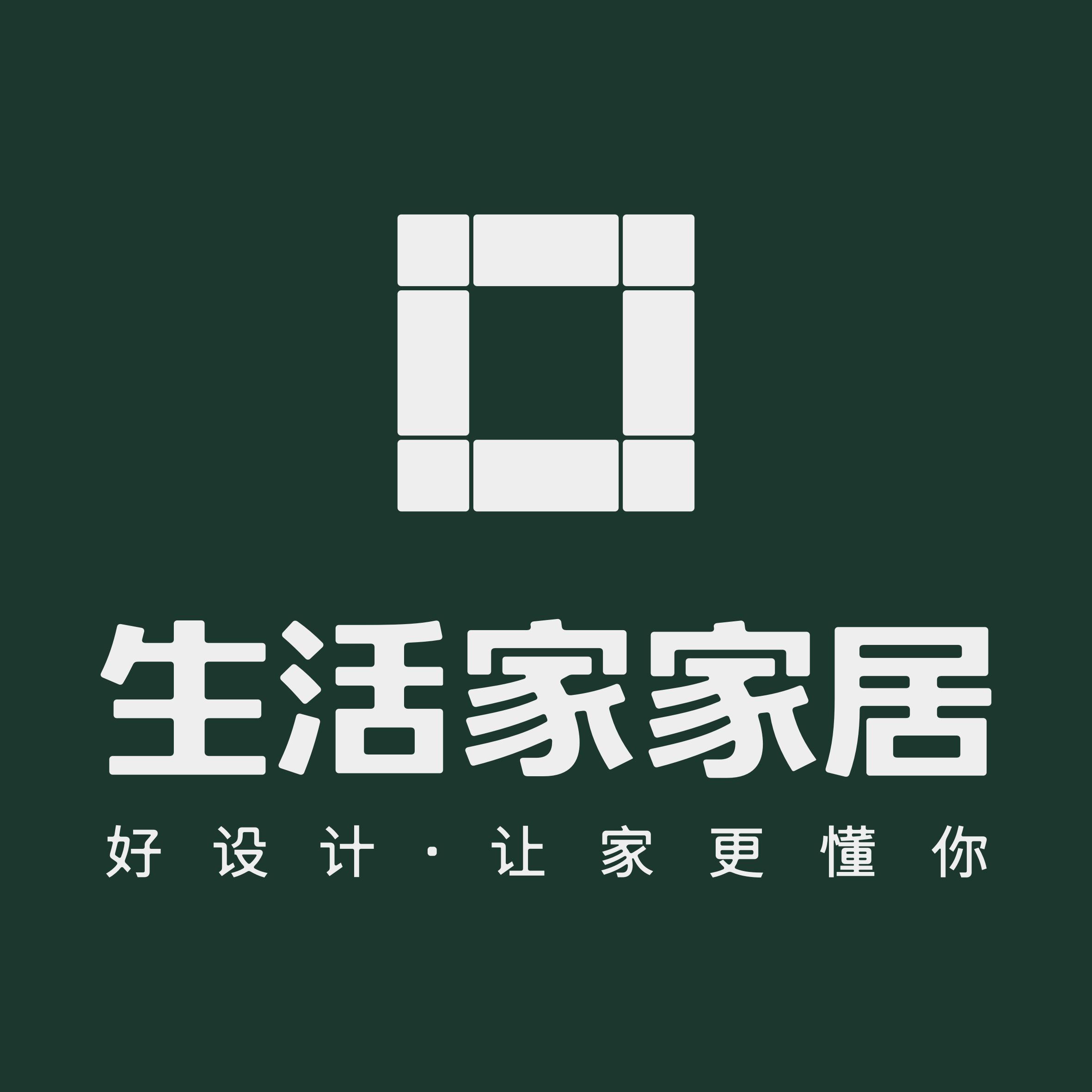 四川生活家家居集团有限公司无锡分公司